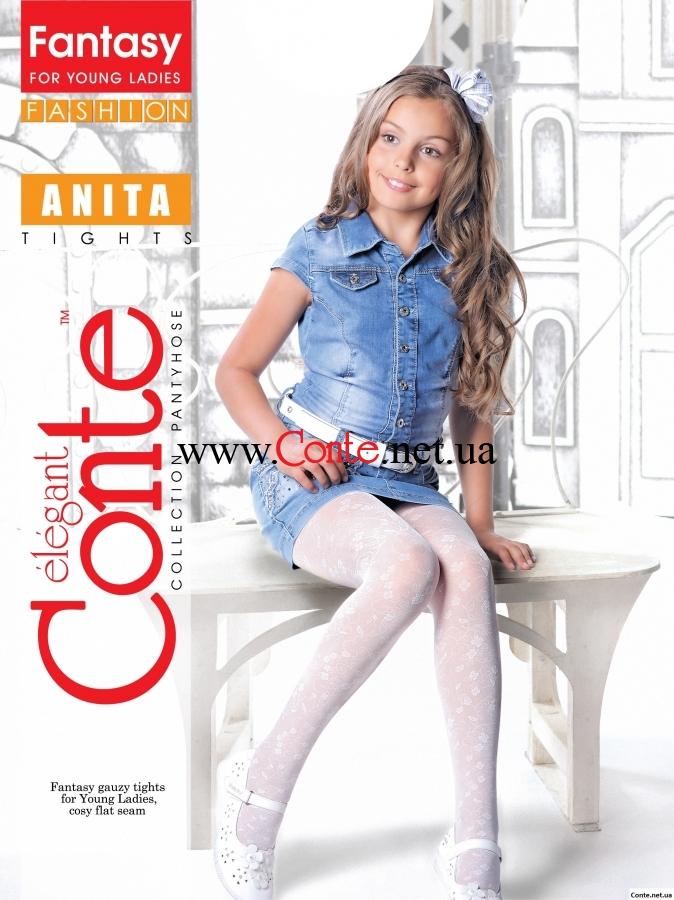 Колготки Conte Anita 146-152 Marino