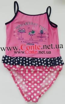 Детский купальник ESLI™ Sansa розовый
